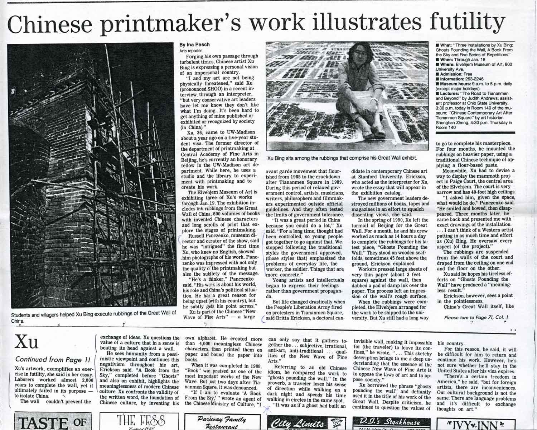 Chinese Printmaker's Work Illustrates Futility, article